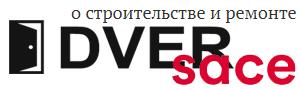 DverSace — строительный журнал